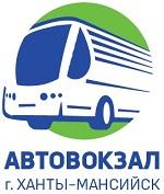 Автовокзал г. Ханты-Мансийск